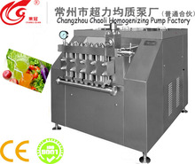 Big Scale High Pressure Butter Homogenizer for sale With Cheap Price