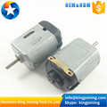 KJ125 30 small motor miniature DC motor, which can be the lowest of toy motor Toy cars electric motor