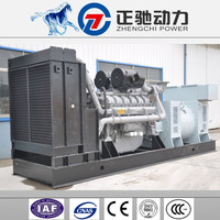 generator set 220/380 volt 1mw power generator engine
