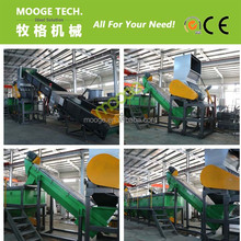 Plastic film/bag crushing washing drying recycling machine/line/plant
