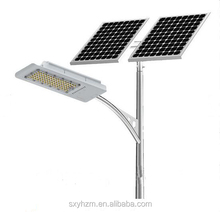Project bid DC24V 50 watt led solar street lamp 120lm/<strong>w</strong>
