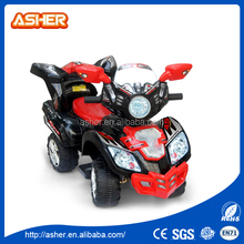 6v Battery Powered ELECTRIC FOUR WHEELED MOTORCYCLE Newest mini electric motorcycle for kids