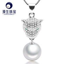 2016 new design 9.5--10mm Pretty Freshwater Cultured Pearl Fashion Pendants