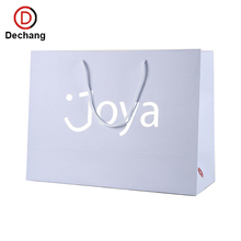 250 Gsm Fancy Shopping Clothing Paper Bag With Logo Print