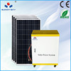 10 kw solar energy generator/solar adjustable roof mounting system/solar panel kit TY-087B