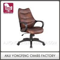 Top Quality Furniture Mesh Office Chair Review