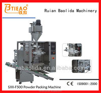SJIII-F series New Automatic Starch Powder Filling and Packaging Machinery