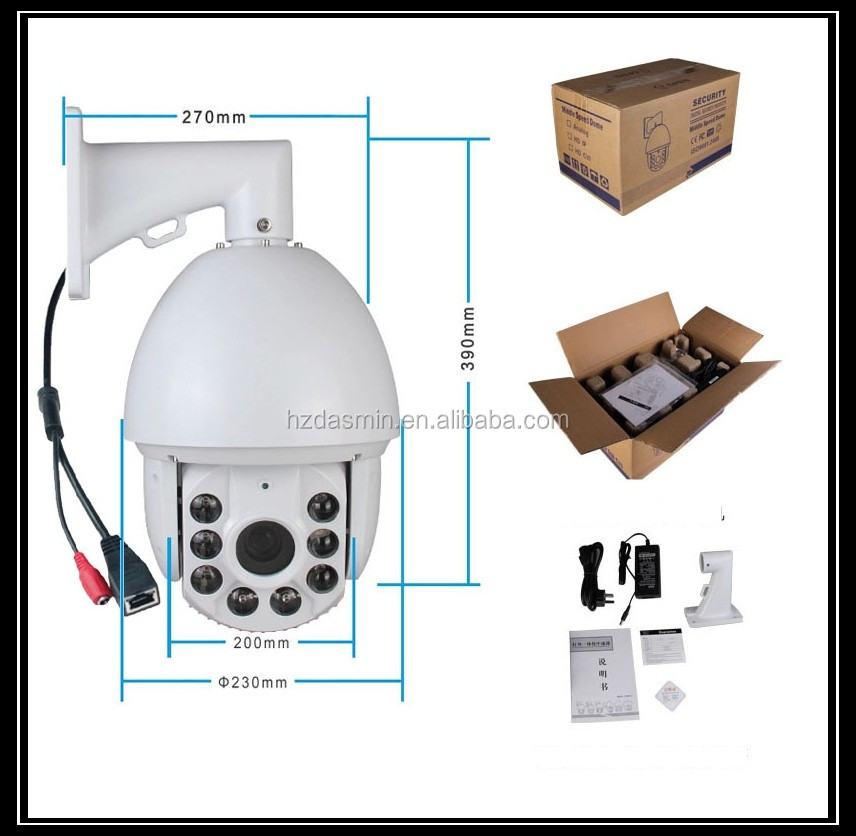 2017 NEW LOOK ip laser camera high speed dome cctv camera with night vision