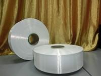 polyester FDY 40DEN/24F 100% polyester FDY sd rw fiber yarn 40D24F 45DTEX24F