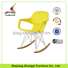 Comfortable colorful Leisure plastic rocking chair price