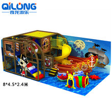 Factory custom attractions for children climb&slide structure sets indoor playground jungle gym playground