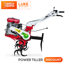 LUKE farm agriculture mini mechanical diesel electric used mini diesel power tiller power vst shakti 130 di power tiller india