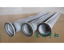 High voltage electrical insulation pipe, fiberglass epoxy tube in China