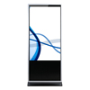 /product-detail/55-inch-android-touch-vertical-lcd-advertising-tv-466863758.html