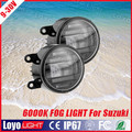 Newest! 12V 24V 10W led fog lamp for suzuki, round led fog light for suzuki swift