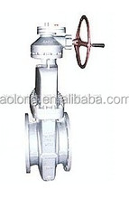Z543F-16C Gear Operated Flat Gate Valve