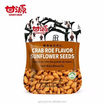 Chinese halal crab flavor sunflower seeds snack food