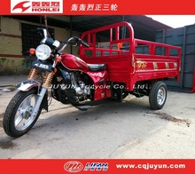 Three Wheel Motorcycle with Cargo/water cooling engine Tricycle made in China HL300ZH-A06