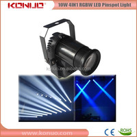 Konuo high brightness 1x10W RGBW DMX led disco light led pin spot light