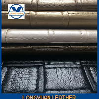 PVC Leather For Home Textile Price