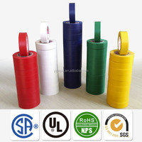 Main product PVC Electrical Tape, Wire wrapping and electrical insulation