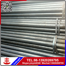 Carbon steel pipe black coating/thick wall pipe wholesale alibaba