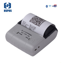 wireless 80mm portable bluetooth thermal printer HS-E30UWA