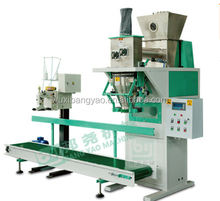 powdery material packing machine,semi-automatic packing machine for milk powder,detergent,sugar, water reducer