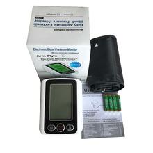 blood pressure measuring device measurement instrument online shopping