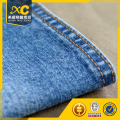 10oz 100% cotton denim fabric for jeans
