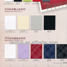 Waterproof Meshy Finish Plain Color High Pressure Laminate Sheets HPL