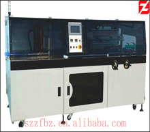 Flow packaging machine and weighing packaging machine and the tea bag packaging machine