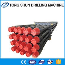 API standard nc50 api drill pipe for well