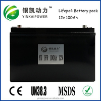 ev, power tools,electric golf car ebike lifepo4 12v 100ah battery pack with UL standard in UK market