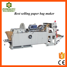 2016 HAS VIDEO Paper Bag Making Machine With V Bottom And Square Bottom For KFC Bread,French Fries Food And Shopping Bag