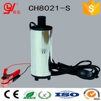 2016 Hot selling 12v DC submersible centrifugal pump with low price CE certificate