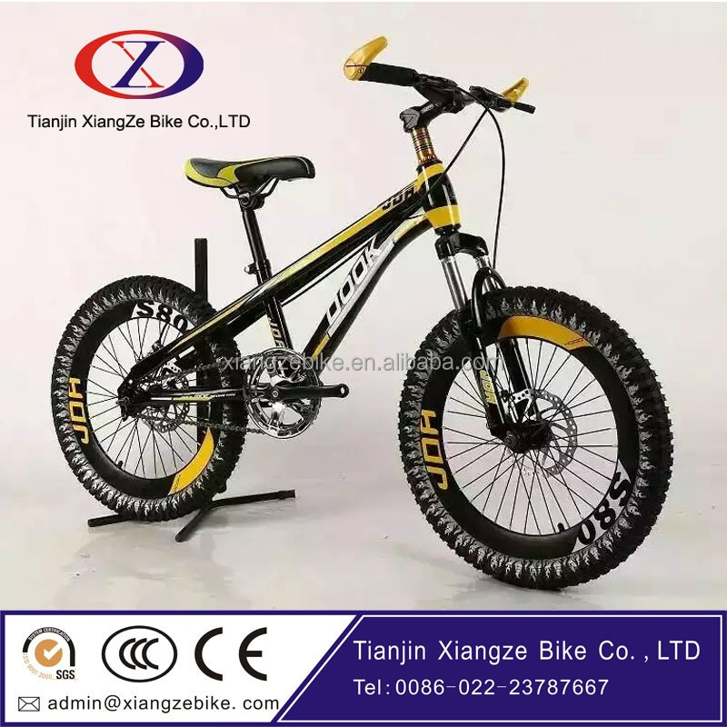 20 inch mountain bike, 6 speed folding mini for sale
