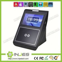 HR Solution Face Recognition Time Attendance Terminal Software