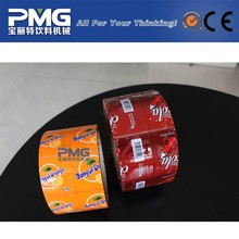 Customs Plastic Bottle Shrink Sleeve PVC Labels Designs