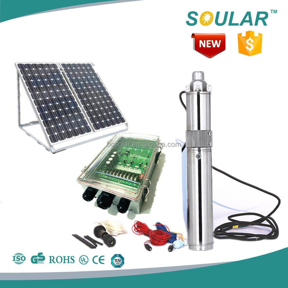 DC 3 inch solar submersible pump ( 5 Years Warranty )