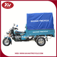 2016 powerful new model strong capacity and large cargo box three wheel motorcycle cheap price for sale