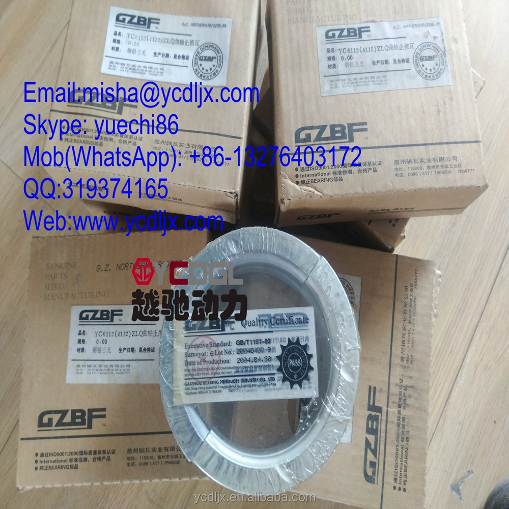 G4700-1005012B YC6112(4112)ZLQ Connecting rod bearing shell for YUCHAI engine spare parts
