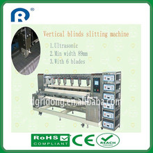 china ultrasonic knitted fabric slitting machine