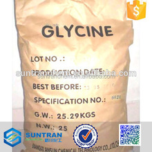 2017 factory supply Food additives Amino acids food grade feed grade bulk Glycine price