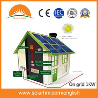 1kW on grid solar home system for residential solar energy