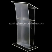 "Acrylic Fixture Displays 44.25"" Tall Podium for Floor , Curved Frosted Front Acrylic Panel with shelf Lectern"
