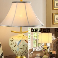 High Quality Chinese Ceramic Material Power Outlet Hotel Table Lamps