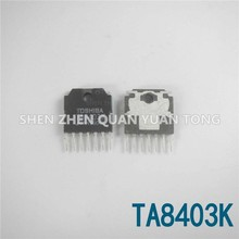 IC Integrated circuit TA8403K NEW TA8403 8403K 8403