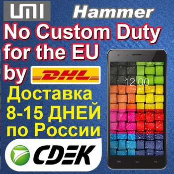 Umi Hammer 5.0 inch HD IPS Screen Android OS 4.4 Smart Phone 7.9mm MTK6732 Quad Core 1.5GHz