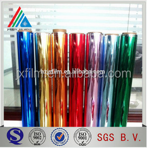 Decoration Metallized/Mylar Balloon Foil Mylar Film